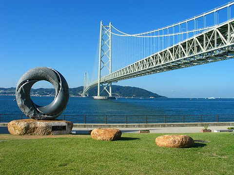 Akashi Straits Bridge